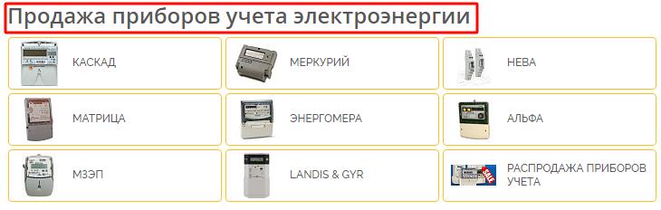 Услуги электриков в московской области